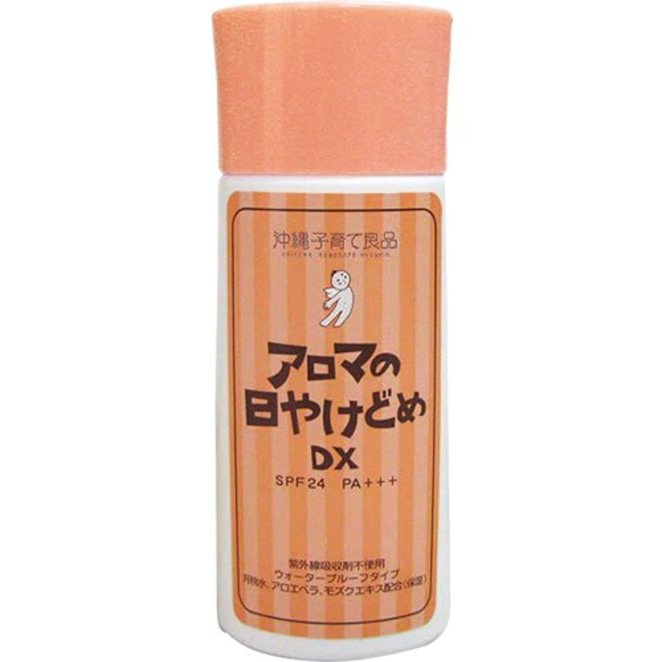 接辞ジョグタイトル紫外線吸収剤不使用 無添加 敏感肌 アロマの日焼け止めDX SPF24 PA+++ 45ml
