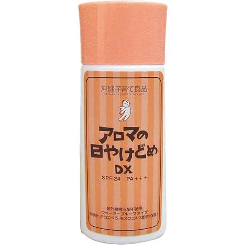 裁判官商品先に紫外線吸収剤不使用 無添加 敏感肌 アロマの日焼け止めDX SPF24 PA+++ 45ml