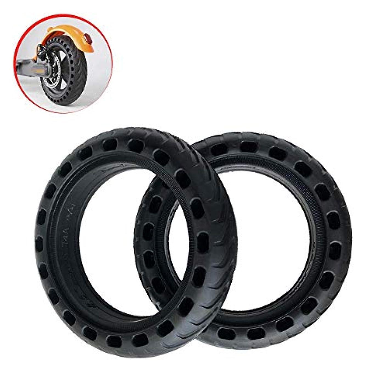 混沌余韻フォーク電動スクータータイヤ、8 1 / 2x2ソリッドハニカムタイヤ、滑り止め、防爆、引裂き耐性、M365電動スクータータイヤに最適