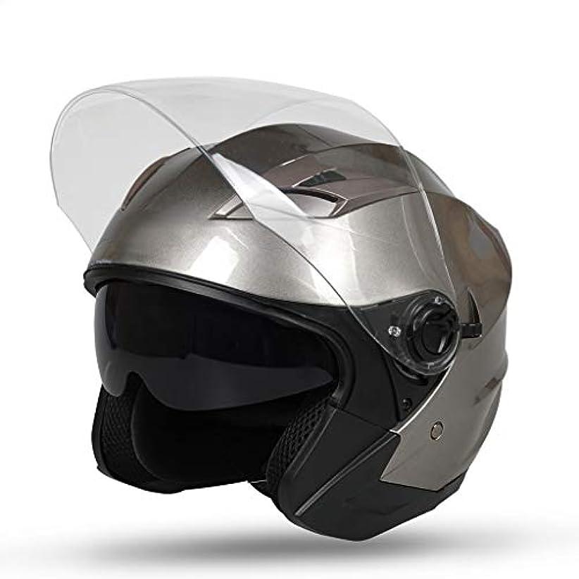 コーンパンサーなぜヘルメット オートバイ用ヘルメット、バイク用ハーフヘルメット防曇用ダブルレンズ用セーフティキャップ電気自動車用ヘルメット