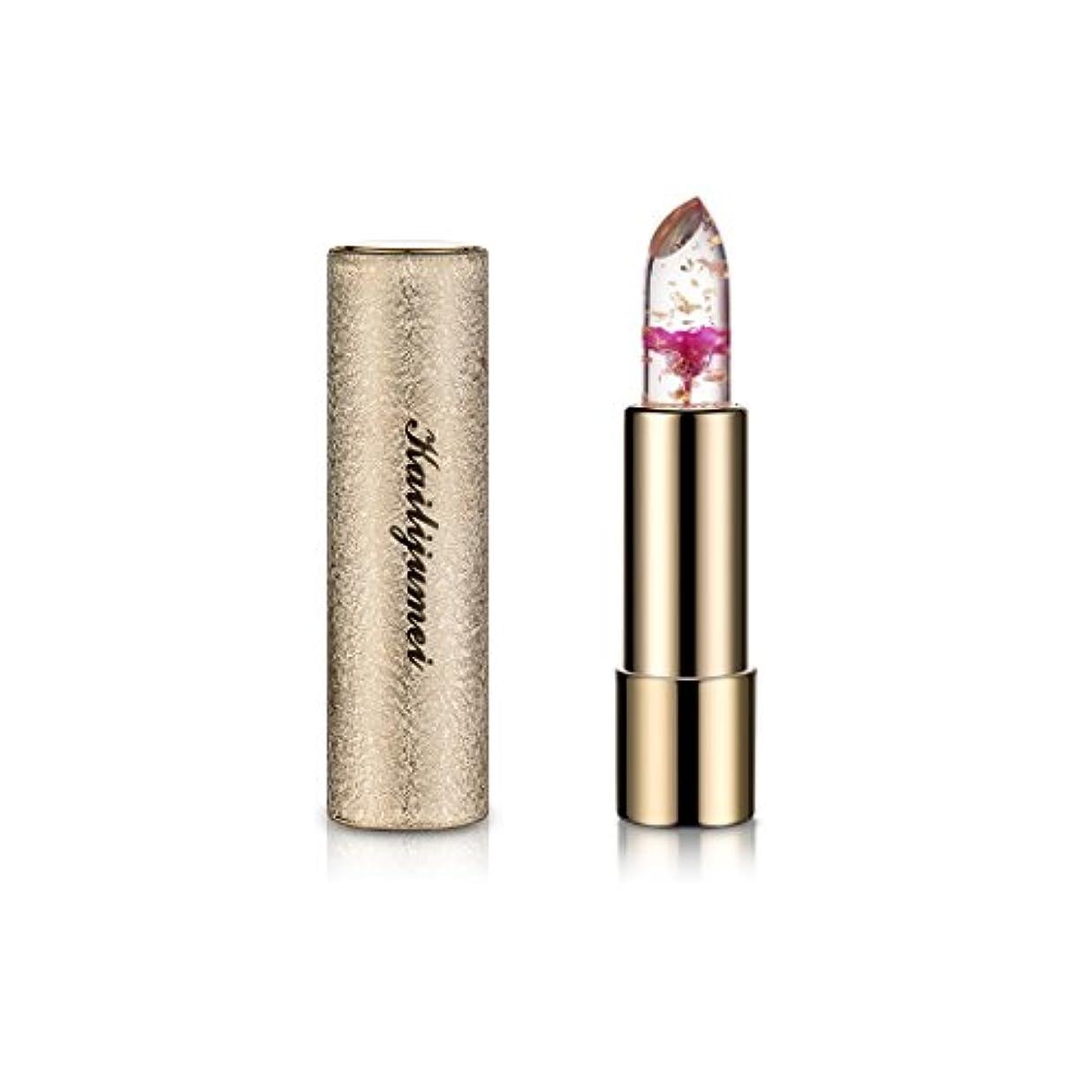 意図する迫害見かけ上日本限定モデル 新作 kailijumei magic color lip 日本正規品 マジックカラー 唇の温度で色が変化するリップ 口紅 リップバーム カイリジュメイ ドライフラワー お花 (FLAME RED(レッド))