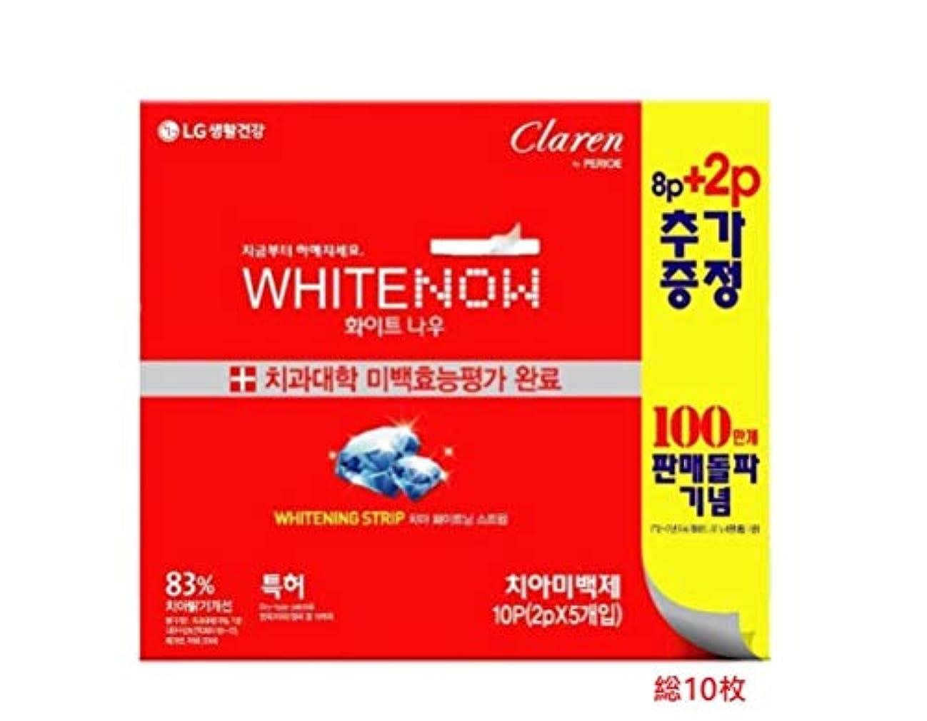 LG生活健康 ☆ホワイトナウ ホワイトニング ストリップ(10枚入り)(歯ビハクステッカー) / White Now Whitening Strip 10pcs [並行輸入品]
