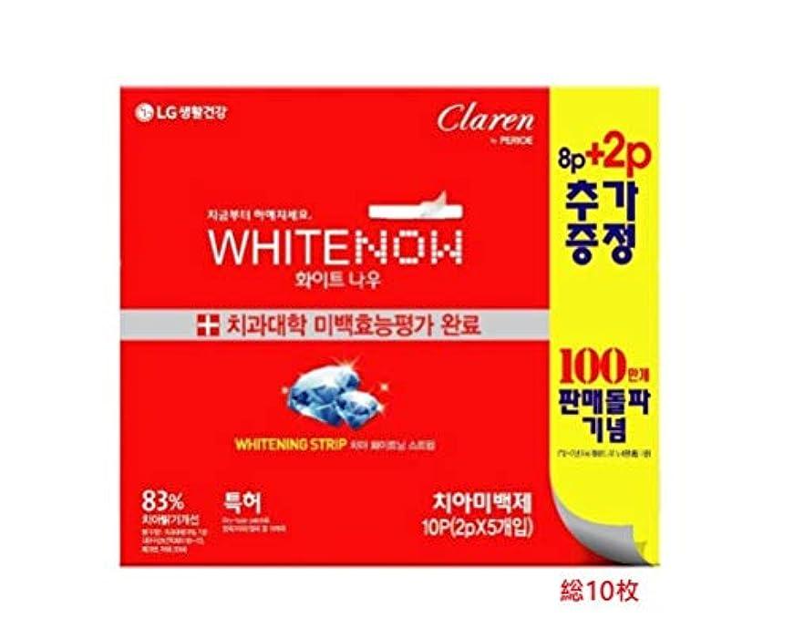 基本的な波紋首尾一貫したLG生活健康 ☆ホワイトナウ ホワイトニング ストリップ(10枚入り)(歯ビハクステッカー) / White Now Whitening Strip 10pcs [並行輸入品]
