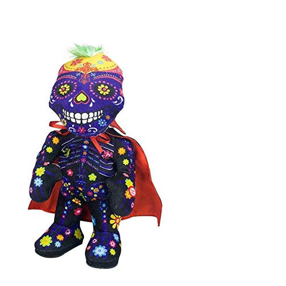 キャプション不安沼地KDM ハロウィンぬいぐるみマネーコントロール幽霊太郎 幽霊人形 面白い 子供のおもちゃ ギフト