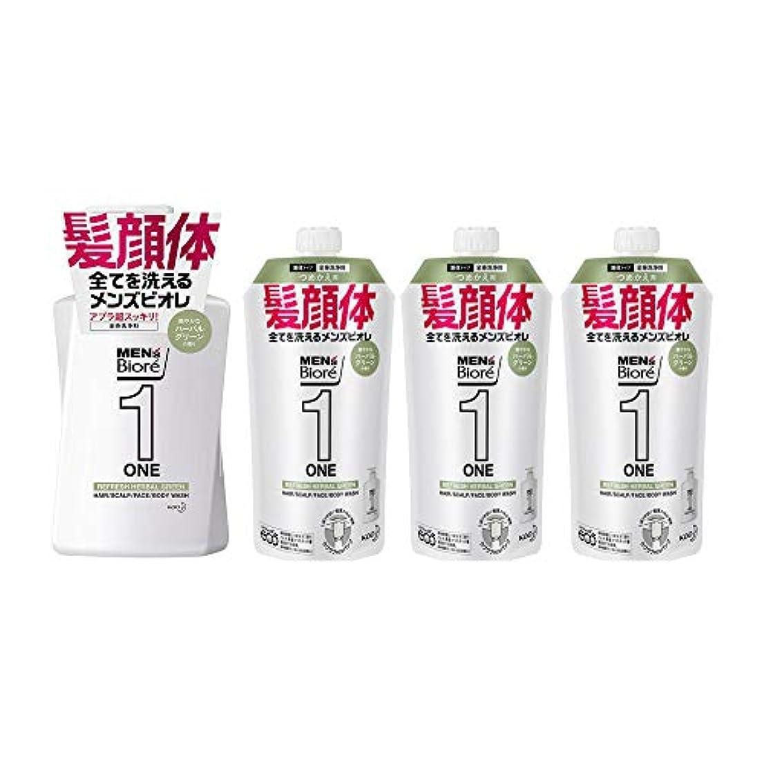 重なる概して不規則な【ポンプ+つめかえ3個セット】メンズビオレ ONE オールインワン全身洗浄料 ハーバルグリーンの香り