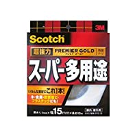 ==まとめ== スコッチ・超強力両面テープ・プレミアゴールド・==スーパー多用途== 15mm×10m・10巻