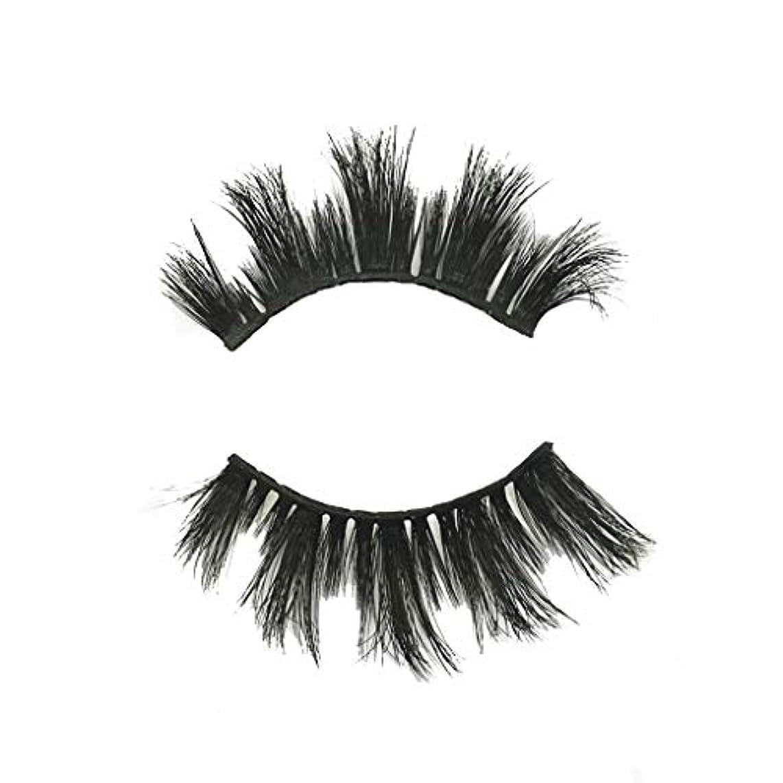 ステレオ支店間に合わせセクシーパーティー3Dつけまつげまつ毛ボリュームのあるまつげ1ペアメイクまつげ