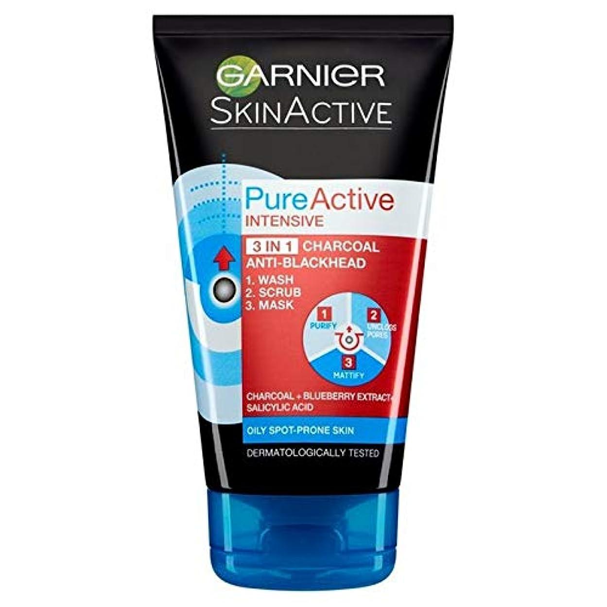 詐欺アーク贈り物[Garnier] 純粋な活性3In1の炭フェイスマスク、スクラブ?ウォッシュ150ミリリットル - Pure Active 3in1 Charcoal Face Mask, Scrub & Wash 150ml [並行輸入品]