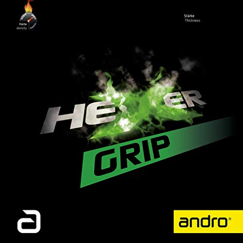 andro(アンドロ) 卓球 裏ラバー スピン系テンション ヘキサー グリップ 112296