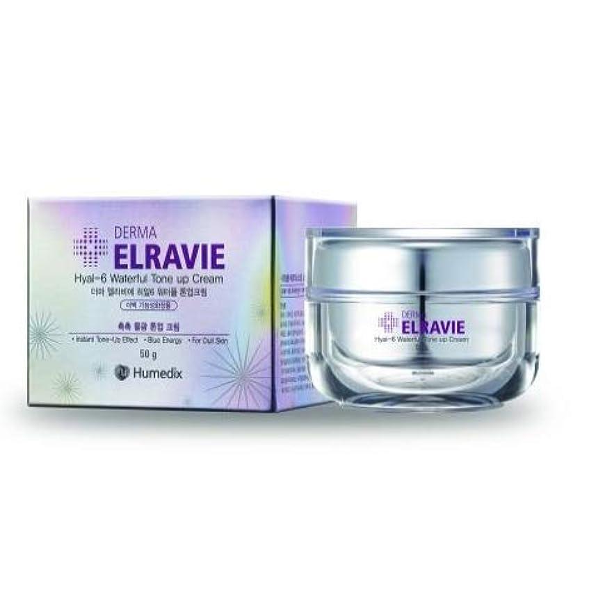 冷笑する機知に富んだ終わらせるDermaダーマエラビーハイアル-6ウォーターフトーンアップクリーム 韓国の有名な化粧品ブランドの人気トンオプクリーム皮膚の色、肌の管理水分補給