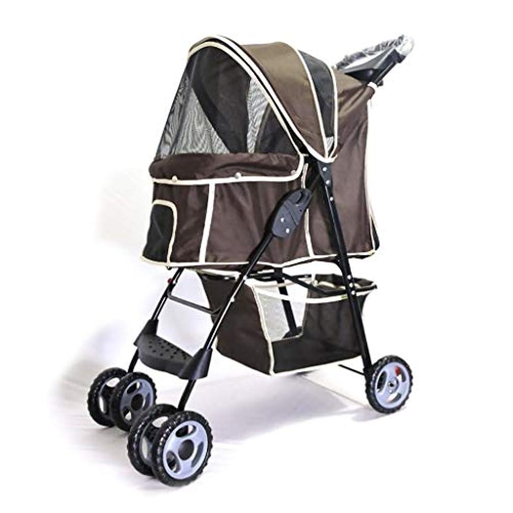 交換もう一度ブロッサム4輪ペットベビーカー折りたたみ式小型中型犬や猫、ペット用品旅行キャリアペットバギー、大型収納バスケット、30kg動物対応 (Color : Brown)