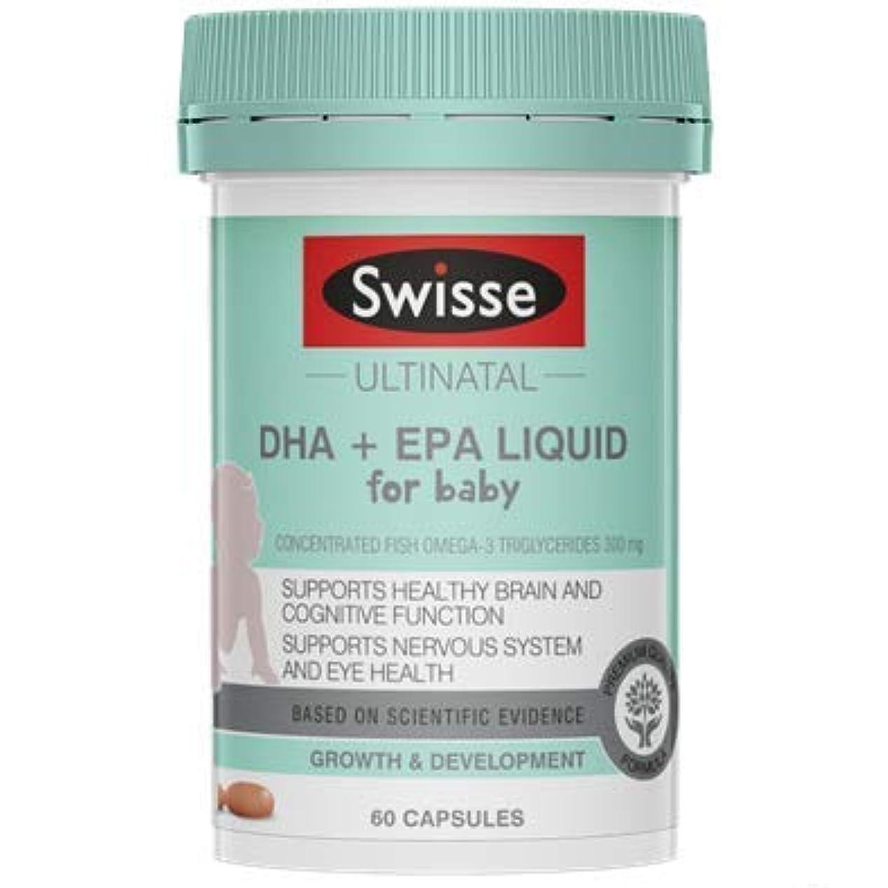 遅れ良心プリーツSwisse Ultinatal DHA + EPA 液体 赤ちゃん用 60カプセル [豪州直送品] [並行輸入品]