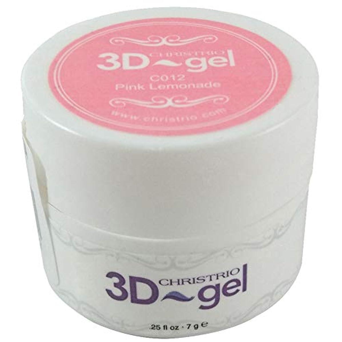 入札サージピッチャーCHRISTRIO 3Dジェル 7g C012 ピンクレモネード