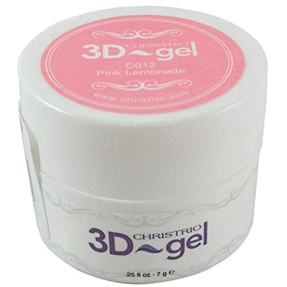 満了ランダムものCHRISTRIO 3Dジェル 7g C012 ピンクレモネード
