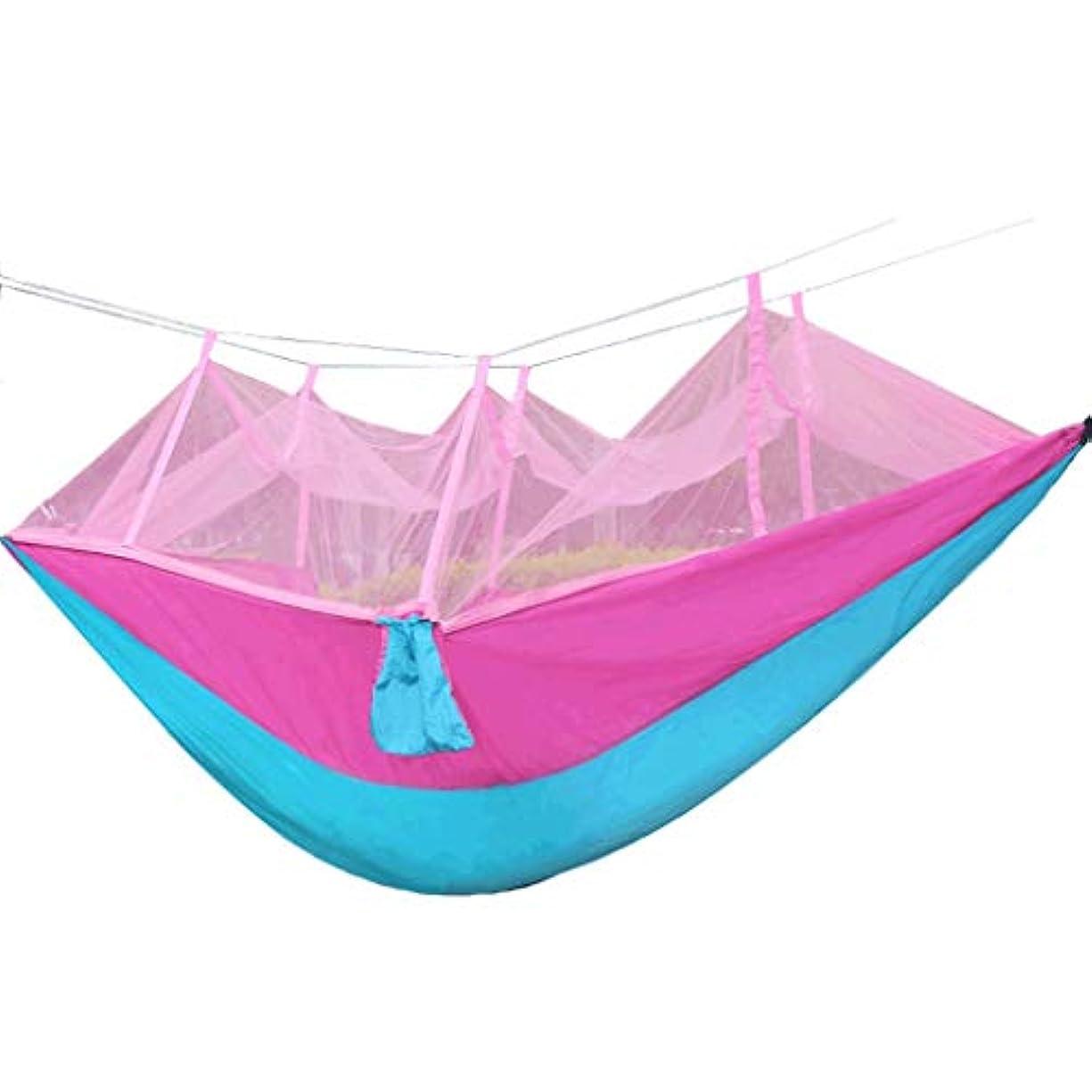 食堂合唱団考古学QIQIDEDIAN 蚊帳の二重パラシュートの布の超軽量の屋内キャンプと屋外ハンモック (Color : Pink)