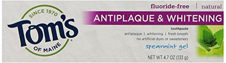 比較新鮮な所持<スペアミント>アンチプラーク&ホワイトニング ハミガキ粉ジェル(フッ素フリー)133g[海外直送品]