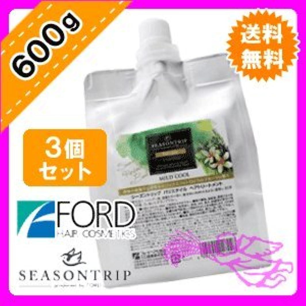 匿名韓国社会学フォード シーズントリップ バリスタイル トリートメント 600g 詰め替え用 ×3個 セット