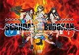 SCANDAL JAPAN TITLE MATCH LIVE 2012 -SCANDAL vs BUDOKAN- [DVD] / SCANDAL (出演)