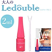 大人のLedouble 青 [大人のルドゥーブル] 二重まぶた化粧品 (2mL)