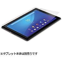 ソニー PRT13 Xperia Z4 Tablet用スクリーンプロテクター