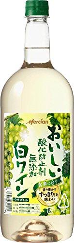 メルシャン おいしい酸化防止剤無添加白ワイン ペットボトル 1500ml [...
