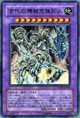 遊戯王 LODT-JP043-UR 《古代の機械究極巨人》 Ultra