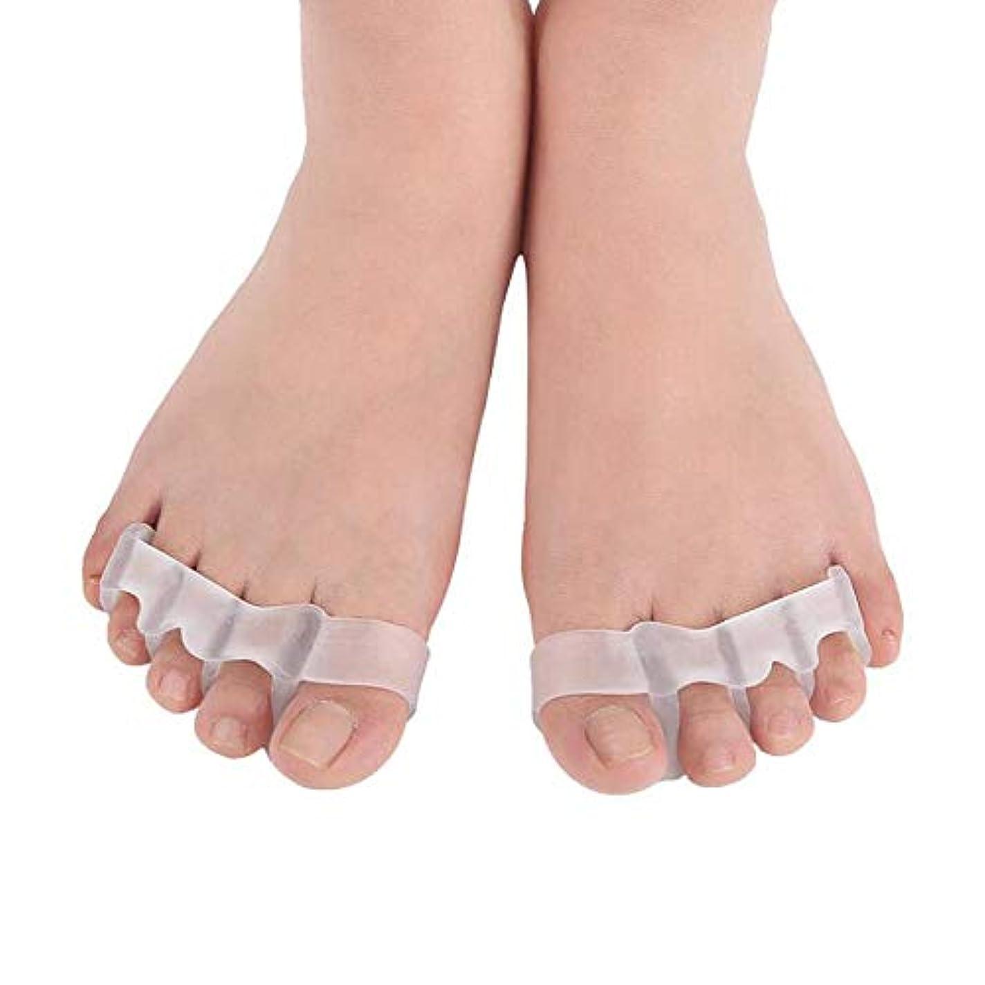 印刷するなす配列BigMe外反母趾 サポーター 足指 広げる 浮き 指 矯正 グッズ 足 指 パッド サポート セパレーター 男女兼用 2個入り