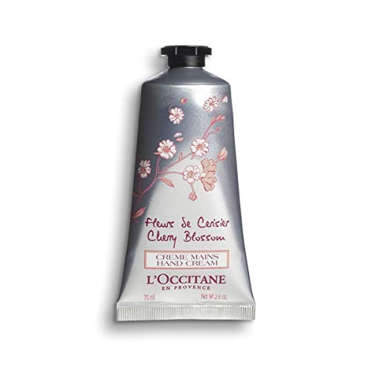 海洋の薬局海洋のロクシタン(L'OCCITANE) チェリーブロッサム ソフトハンドクリーム 75ml