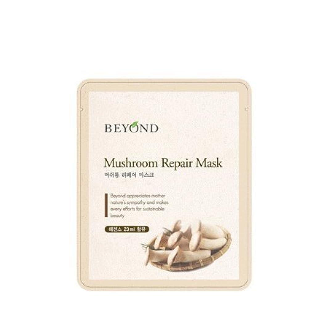 あたたかい派生する勝利したBeyond mask sheet 5ea (Mushroom Repair Mask)