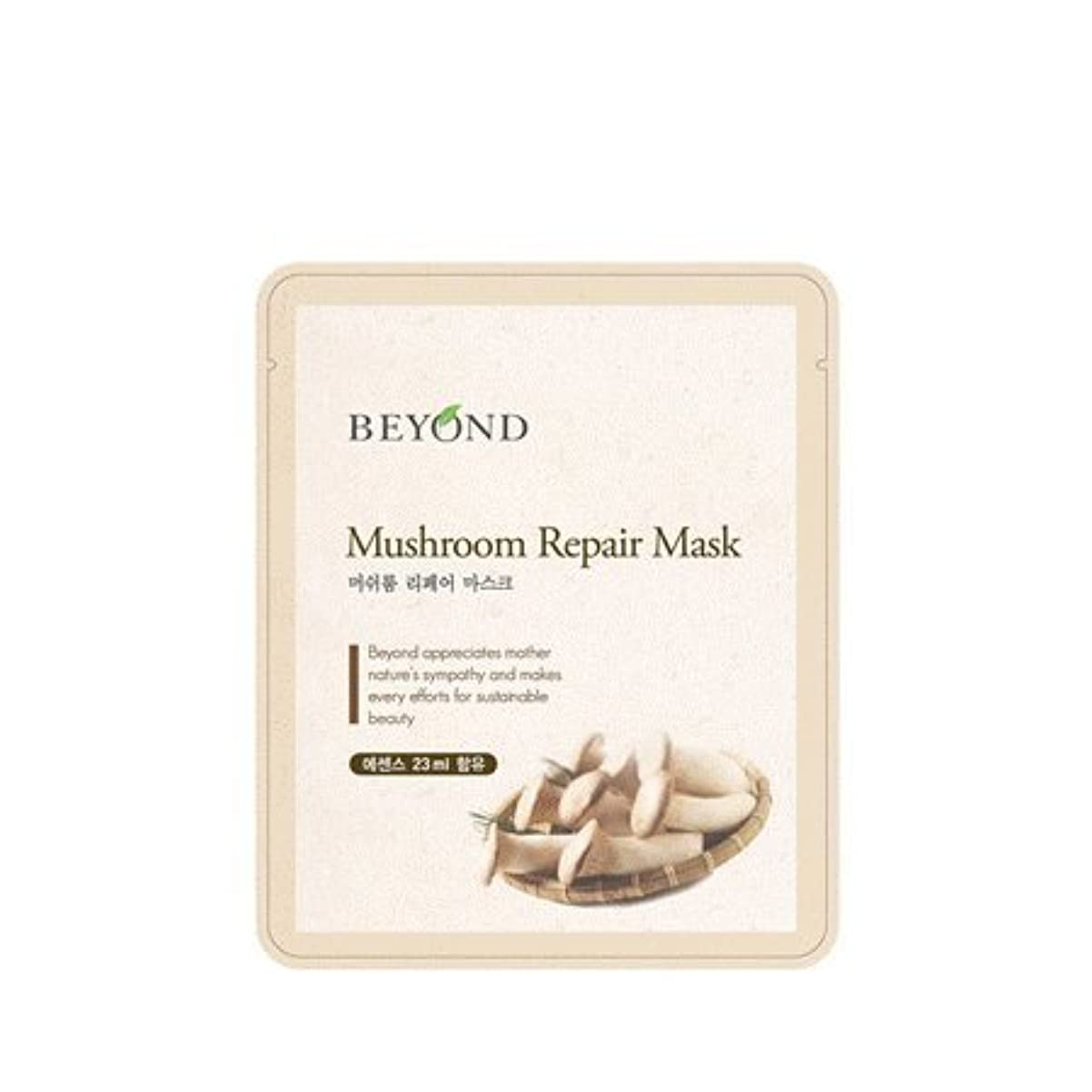 著名な殺す恥Beyond mask sheet 5ea (Mushroom Repair Mask)