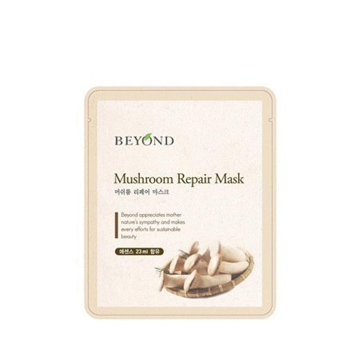 ペルソナ計画プランターBeyond mask sheet 5ea (Mushroom Repair Mask)
