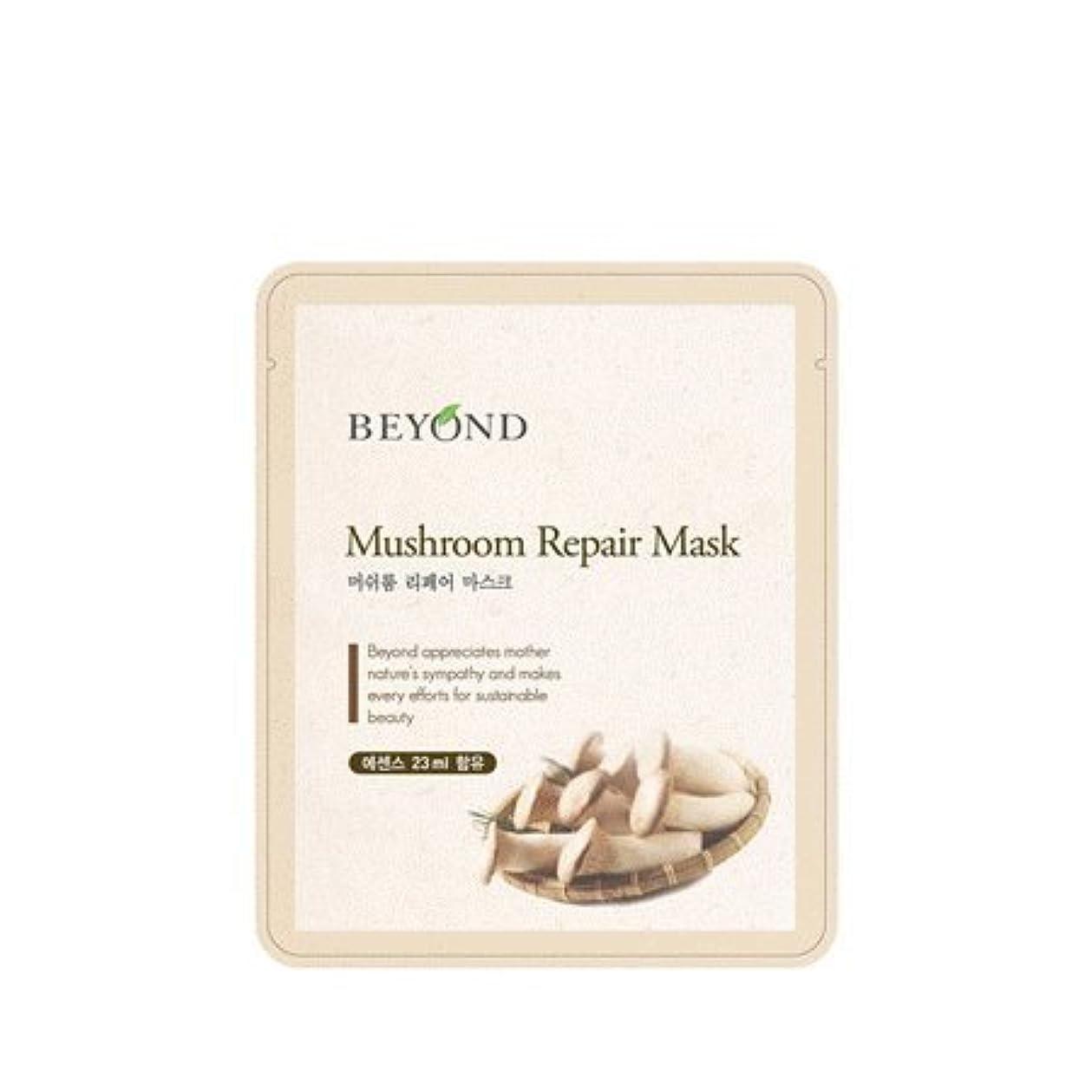 口述するプレゼンター哲学Beyond mask sheet 5ea (Mushroom Repair Mask)