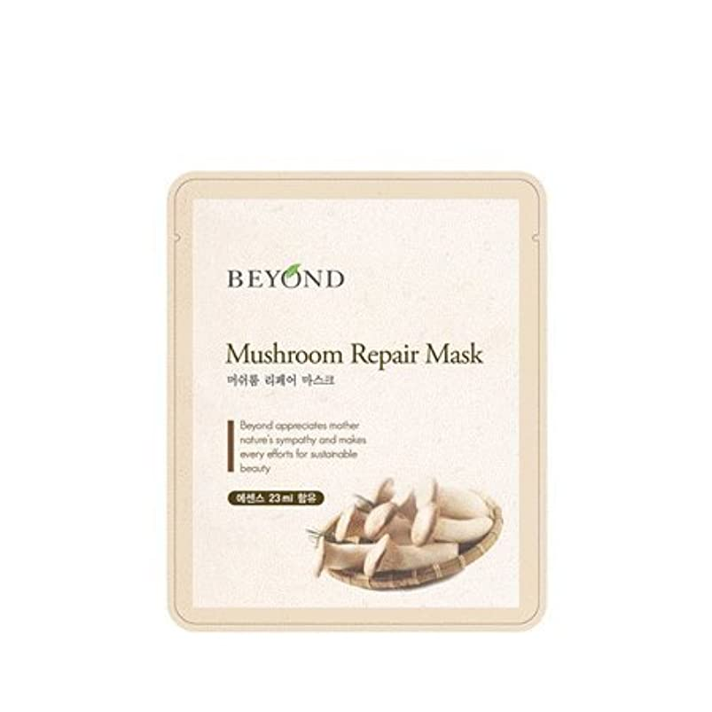 一方、騒々しいパスBeyond mask sheet 5ea (Mushroom Repair Mask)