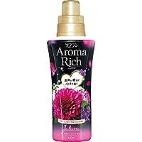 ソフラン アロマリッチ 柔軟剤 ジュリエット(スイートフローラルアロマの香り) 本体 550ml