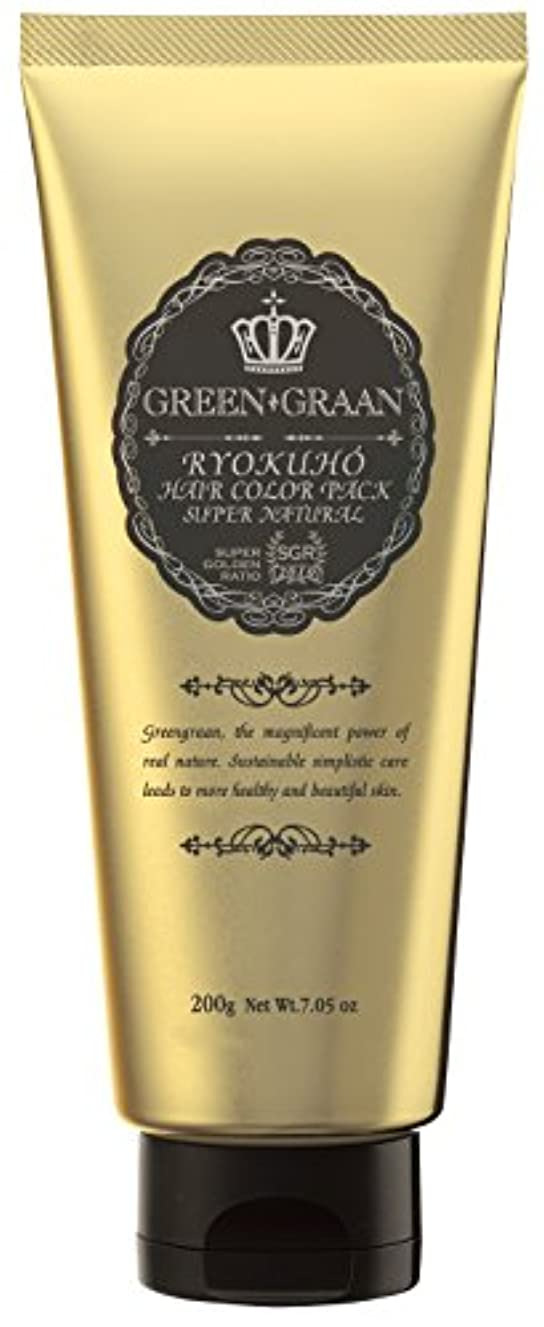 確認する過剰カウボーイグリングラン 緑宝ヘアカラーパックSN(専用手袋付き)カフェモカ 200g