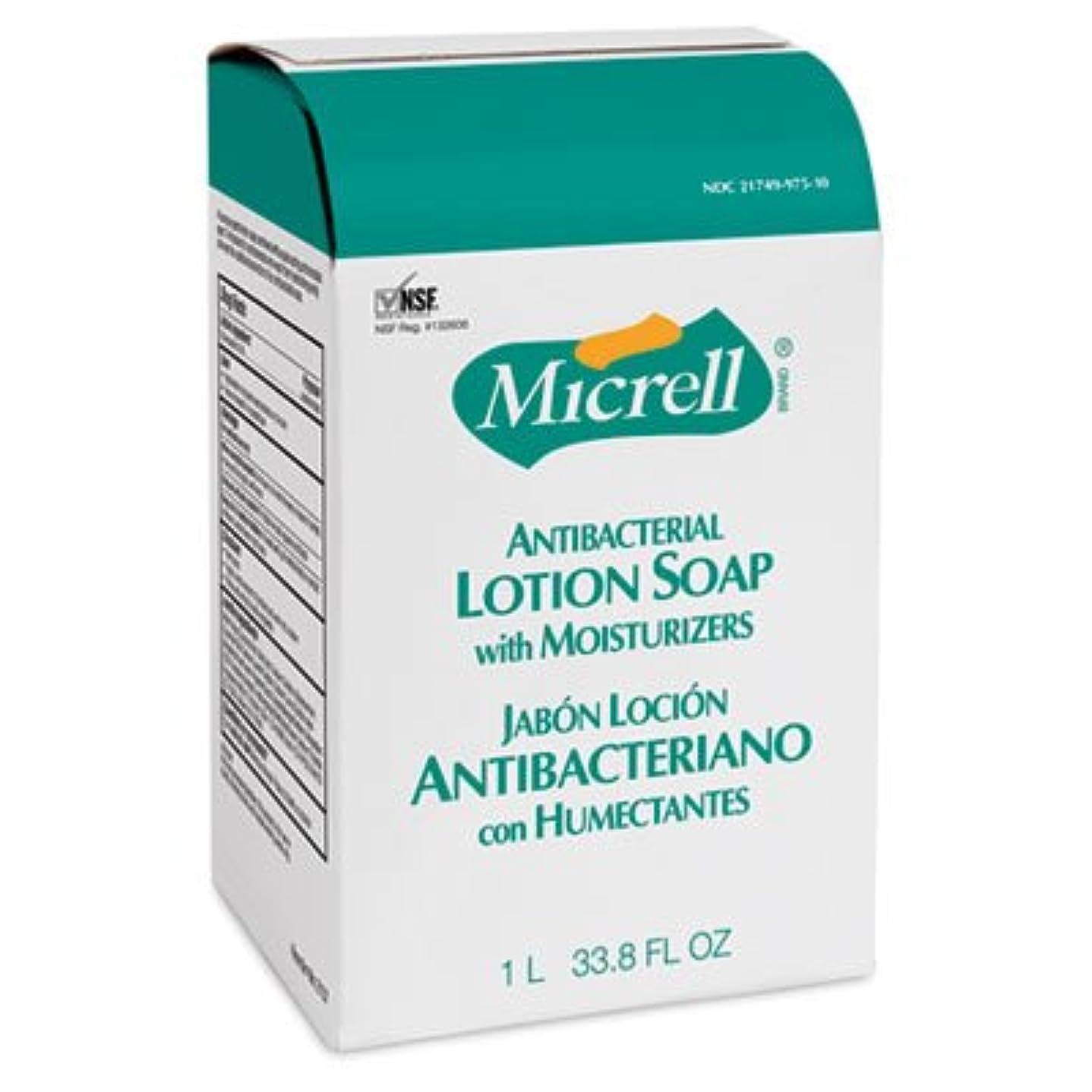 判定百いつもgoj215708 – GOJO Micrell抗菌ローションソープ詰め替え