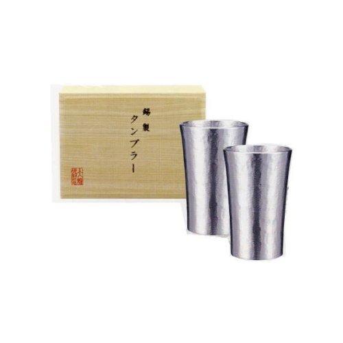 大阪錫器 錫製タンブラー シルキーシリーズ スタンダードペア (2客) 桐箱入り