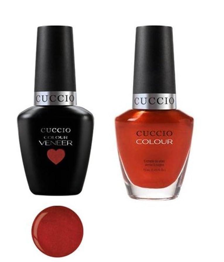 所有権生まれ結び目Cuccio MatchMakers Veneer & Lacquer - Rio Carnival - 0.43oz / 13ml Each