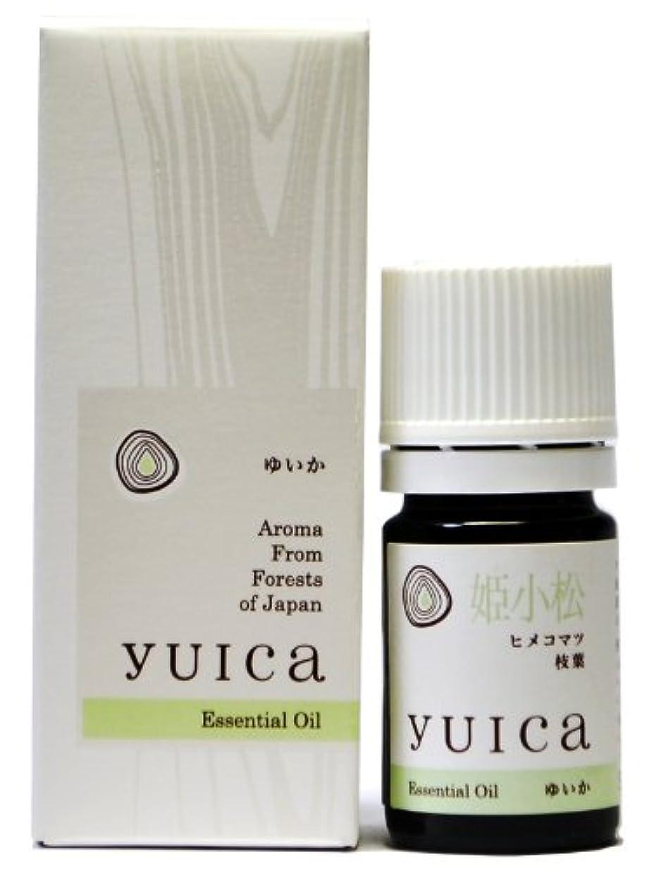 シミュレートする区実質的にyuica エッセンシャルオイル ヒメコマツ(枝葉部) 5mL