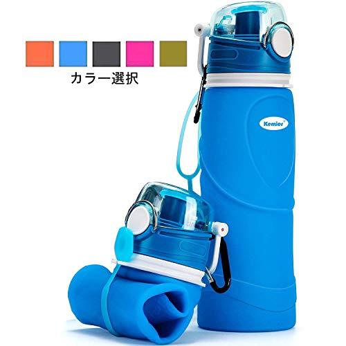 Kemier ボトル 水筒 ウォーターボトル シリコンボトル スポーツボトル スポーツジャグ アウトドア 大容量 ...