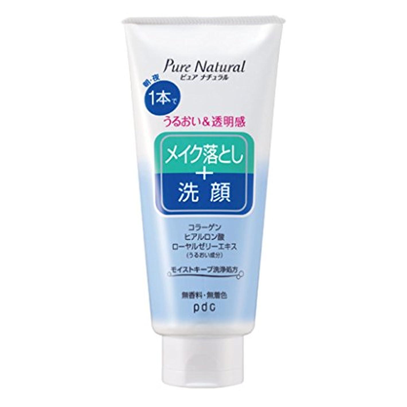 自己尊重海岸ボットPure NATURAL(ピュアナチュラル) クレンジング洗顔 170g