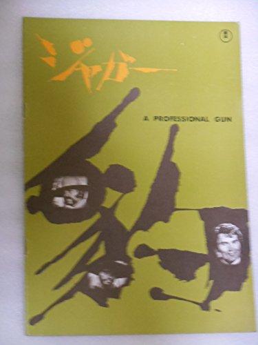 1969年映画パンフレット ジャガー 豹 セルジオ・コルブッチ監督 フランコ・ネロ ジャック・パランス トニー・ムサンテ マカロニウエスタン