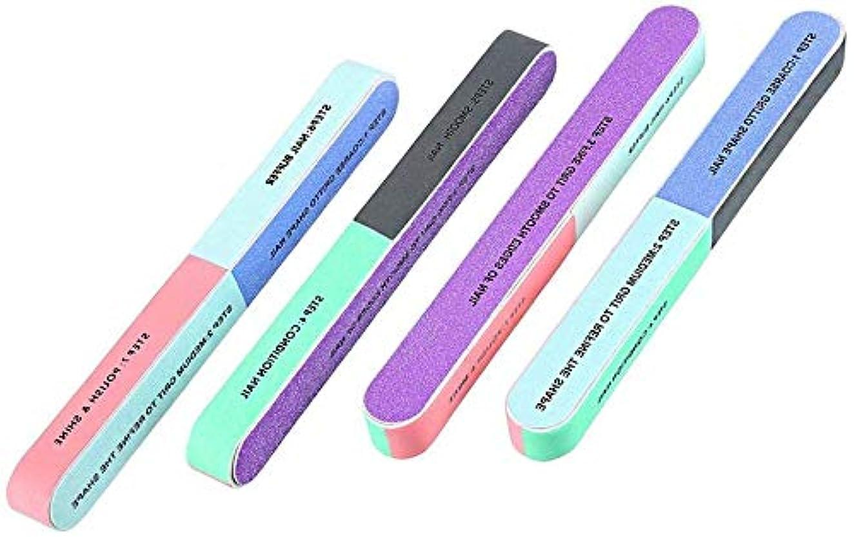 ダイバー医薬北米Pinkiou ネイルファイルセット プロネイルバッファー 爪やすり 爪磨き ジェルネイル用 4本セット