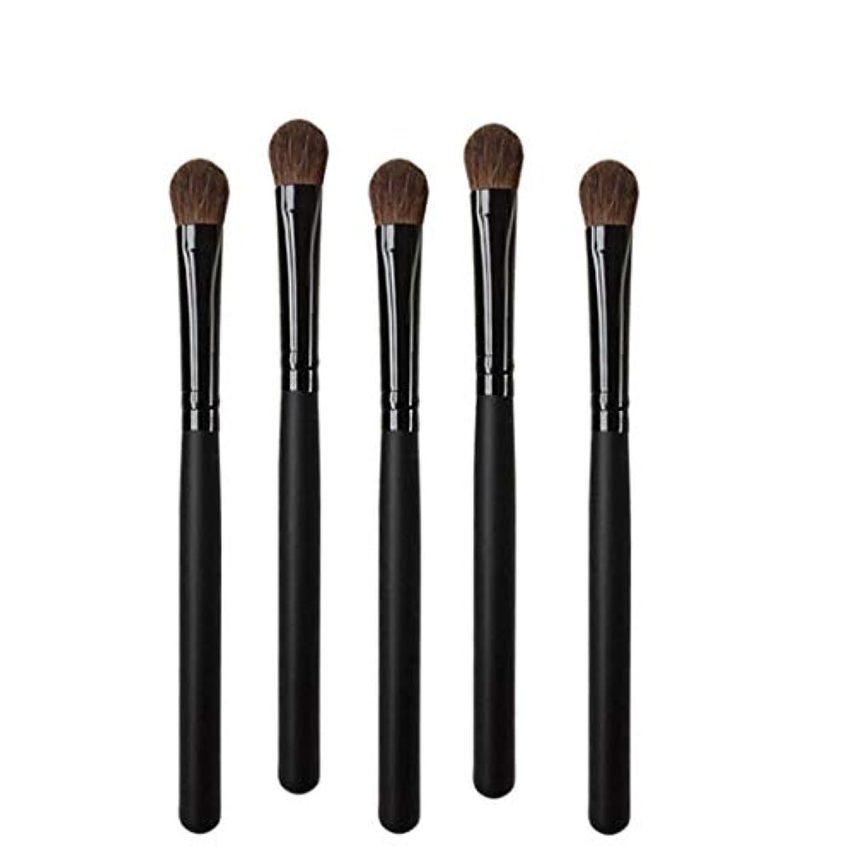 段階収束放課後Makeup brushes 5ステーブヘッド、木製ハンドル、持ち運びに便利な、プロのアイシャドウ化粧道具 suits (Color : Black)