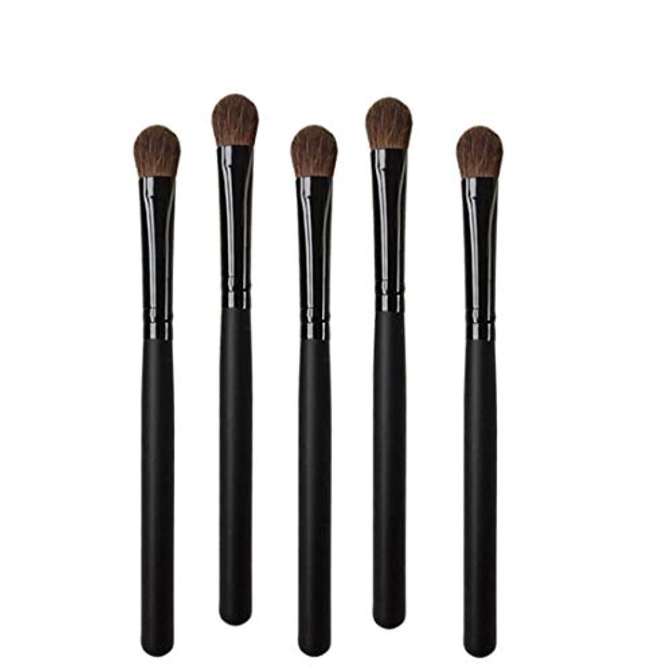 近代化する愛されし者馬鹿Makeup brushes 5ステーブヘッド、木製ハンドル、持ち運びに便利な、プロのアイシャドウ化粧道具 suits (Color : Black)
