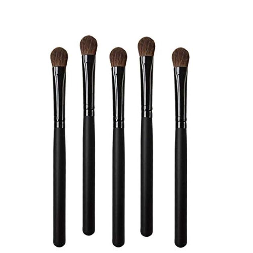 規範ストライド階段Makeup brushes 5ステーブヘッド、木製ハンドル、持ち運びに便利な、プロのアイシャドウ化粧道具 suits (Color : Black)