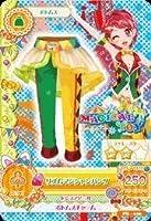 アイカツ! PR-026 リズムマジシャンパンツ