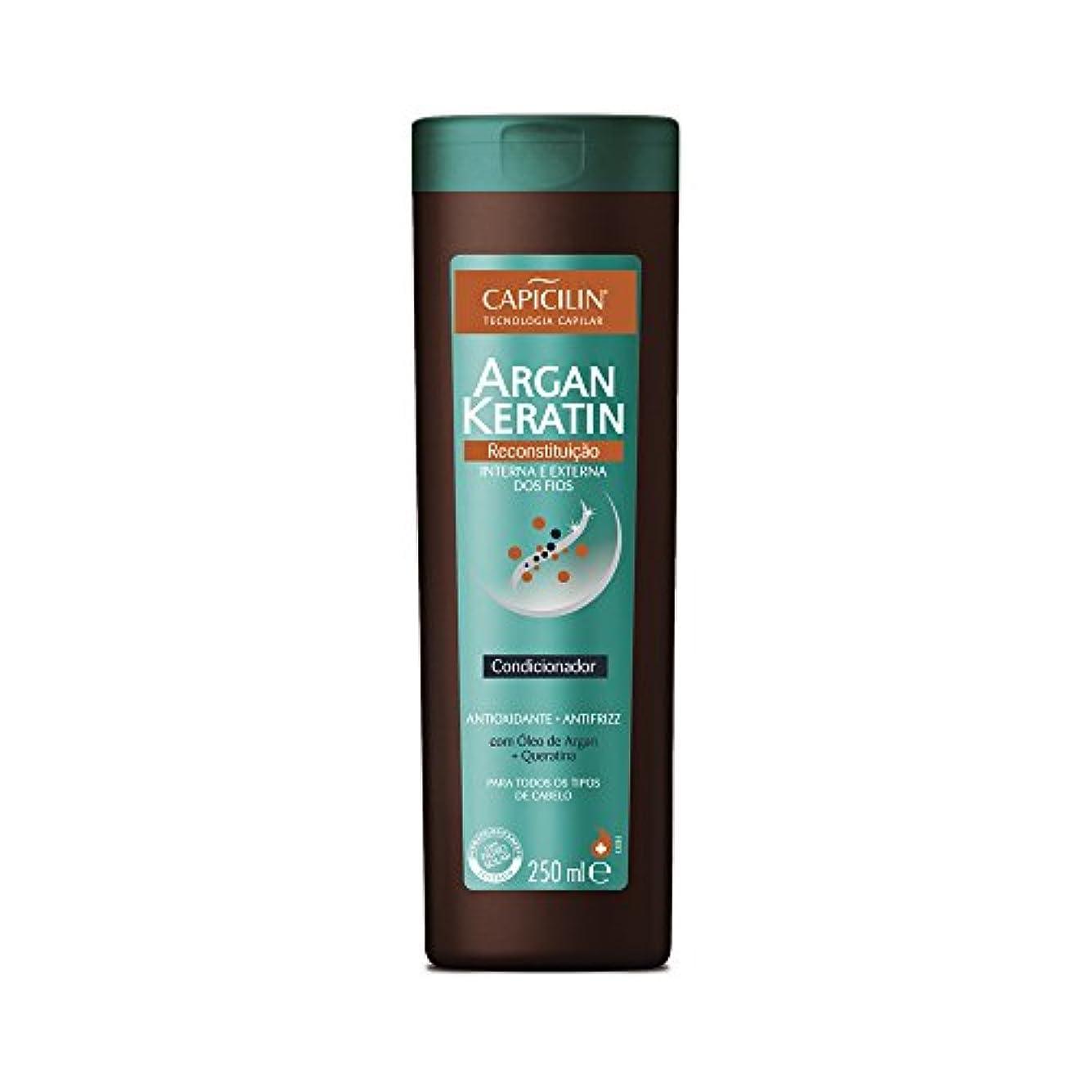 マーク手を差し伸べる香りCapicilin カピシリン アルガン&ケラチン コンディショナー 250ml