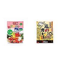 [2点セット] 天領食品 野菜だけのカレー 【甘口】 (1食分)・信州遠山 鹿肉カレー 中辛 (1食分)