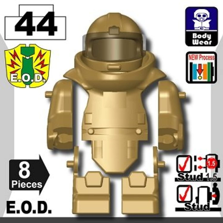E.O.D TS70(爆発物処理班) ダークタン LEGOカスタムパーツ
